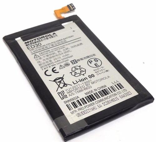 Batería Para Motorola Ed30 Moto G Xt1032 Moto G2 Xt1064