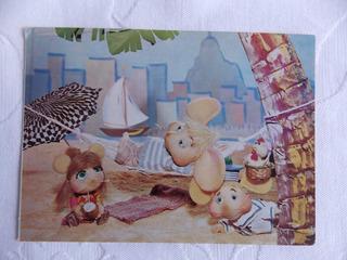 Antigo Cartão Postal Topo Gigio