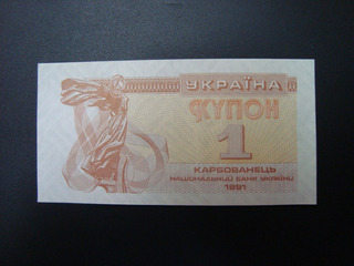 Cédula - 1 - Ucrânia