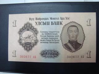 Cédula - 1 - Mongólia