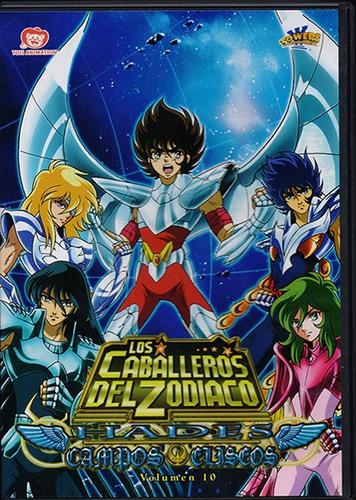 Los Caballeros Del Zodiaco Hades Campos Eliseos 10 Diez Dvd