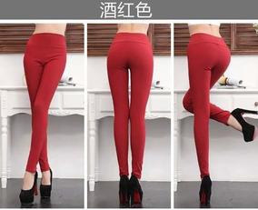 fd72497c4f Calça Legging Colorida Azul Vermelha - Leggings Femininas no Mercado ...