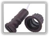 Sensor Magnetico De Embutir Bucha Par Branco Stillus