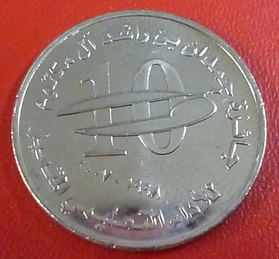 Emiratos Arabes Premio A La Excelencia Academ 1 Dirham 2007