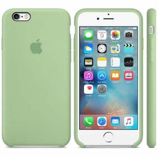 Capa Case Silicone Emborrachada Para iPhone 6 6s 4.7 Top