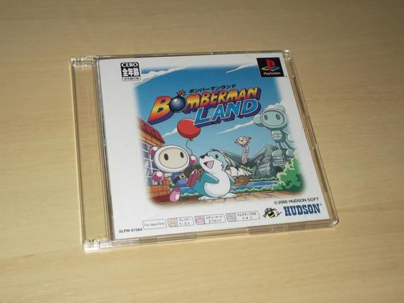 Ps1 - Bomberman Land (japonês)