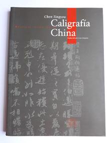 Caligrafía China - Chen Tingyou 2003 [1ª Edição] Espanhol