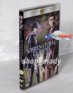 Sobrenatural: El Anime - 3 Dvd Región 1 Y 4