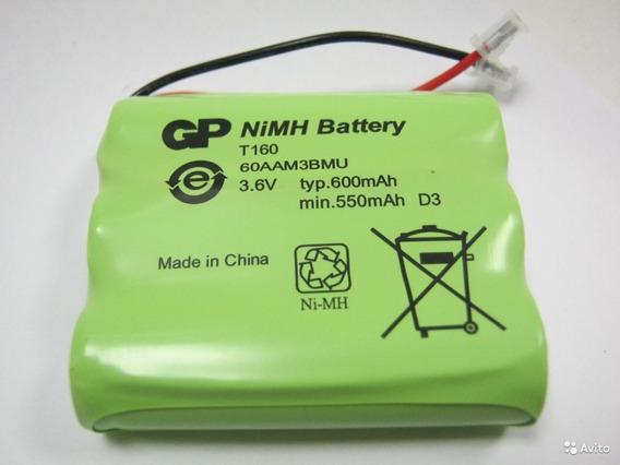 Bateria Recargable Para Telefonos Inalámbricos T160 600mah