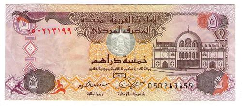 Emiratos Arabes Unidos Billete 5 Dirhams 2009 P#19e Argentvs