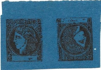 2 Estampillas Corrientes Año 1871 Tete Beche 3 Centavos Azul