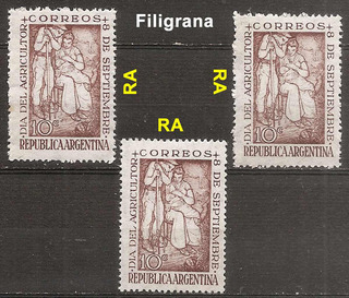 Argentina Gj 960 Filigranas R A Mt 498 Año 1948 Mint Escaso