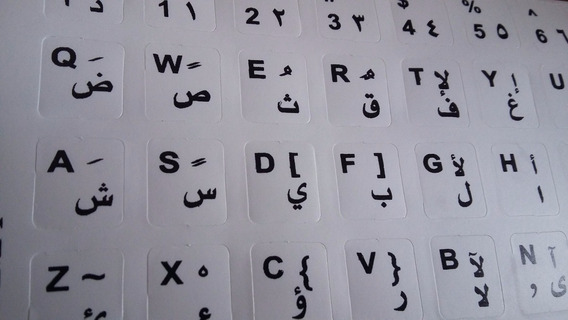 Letras Adesiva Árabe Para Teclado Do Notebook ,pc