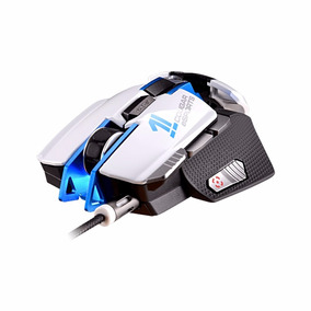 Mouse Cougar 700m E-sports White + Nfe