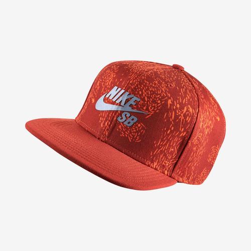 ec5238279976 Gorras Nike Sb Reflectiva Ultimo Modelo Importadas