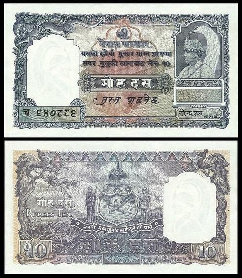 Nepal P-6 S/fe 10 Mohru Nd ( 1951 ) * C O L *