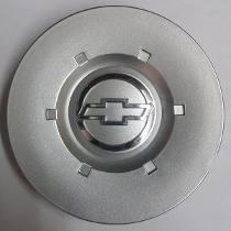 Calota Miolo De Roda Vectra Elegance 06 A 11 Original Gm 4un