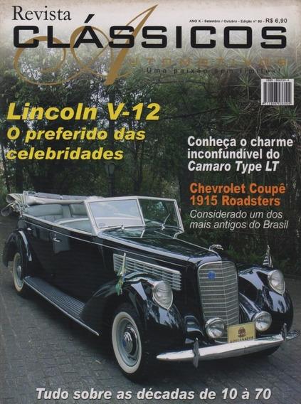 Clássicos Automotivos Nº80 Lincoln V12 Camaro Type Lt 1973