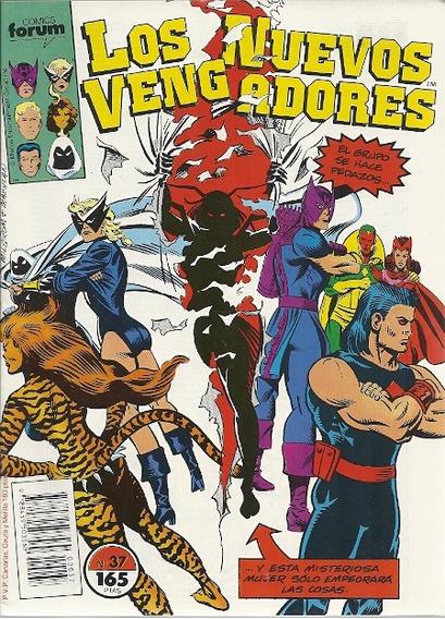 Los Vengadores Y Los Nuevos Vengadores Comics