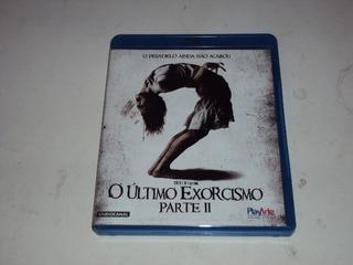 O Último Exorcismo: Parte 2 Blu-ray