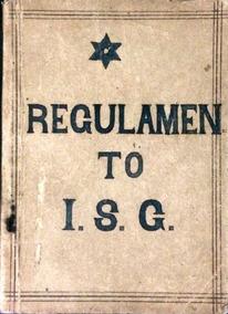 Livro Do Exército Brasileiro 1916