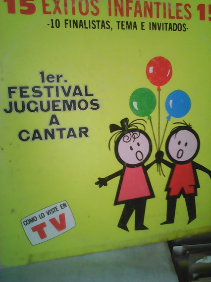1er. Festival Juguemos A Cantar. Lp.