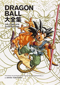 Livro Dragon Ball: The Complete Illustrations (inglês) Novo