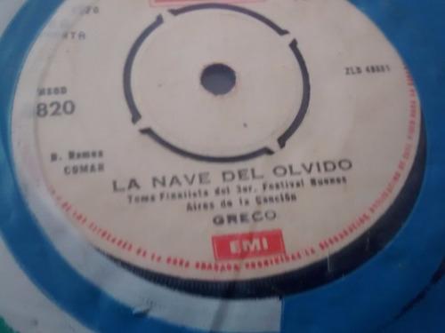 Vinilo Single De Greco - La Nave Del Olvido  ( J79