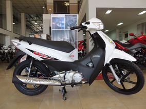 Honda Biz 125 Full 0km Año 2017 Tarjeta Mega Liquidación