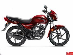 Moto Honda Dreamneo Mod Cb110cme / Colr: Blanco, Negro, Rojo