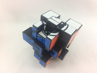 Cubo Rubik Star Wars 3 Soluciones