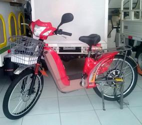 Bike Elétrica Eco 350w Sousabike 2017.