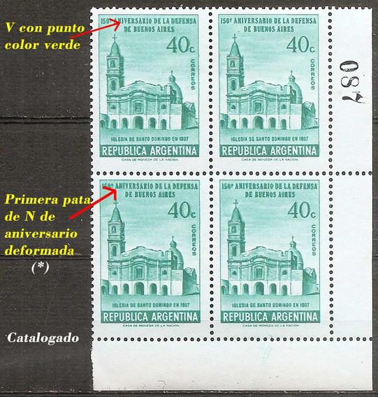 Argentina Gj 1082 Variedad Catalogada 576 Defen Buenos Aires