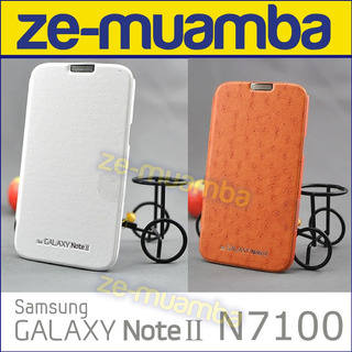 Estuche Funda Galaxy Note 2 N7100 Flip Cover Blanco