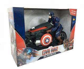 Moto A Friccion Capitan America 30 Cm Marvel Casa Valente
