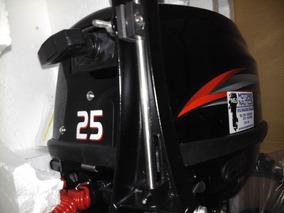 Motor Fuera De Borda 25 Hp 2t Hidea Parsun Yamaha Mercury