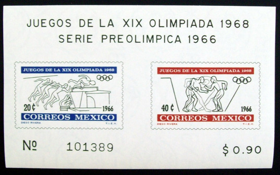 Deporte, México - Bloque Sc 975a Preolímpica 66 Mint L4363