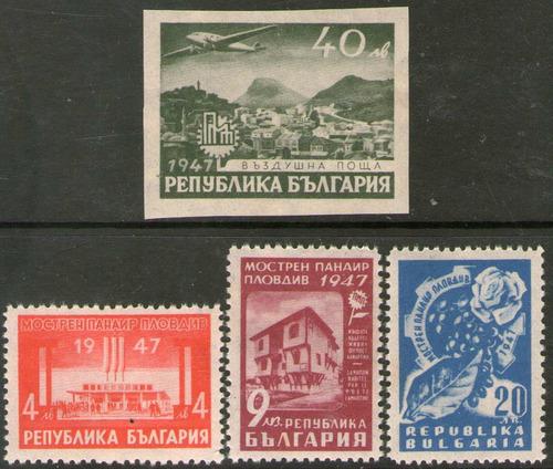 Imagen 1 de 1 de Bulgaria Serie X 4 Sellos Feria De Plovdiv Año 1947 + Aéreo
