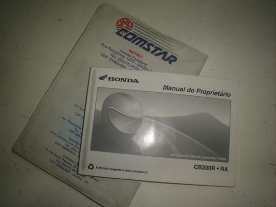 Manual Moto Honda Cb 300r Ra 2010 2011 2012 Original 300ra