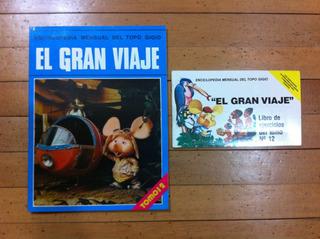 Enciclopedia Mensual Del Topo Gigio - El Gran Viaje- Antiguo