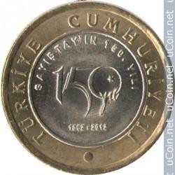 Turquia Moneda Bimetalica 1 Lira 2012 Unc 150º Aniv