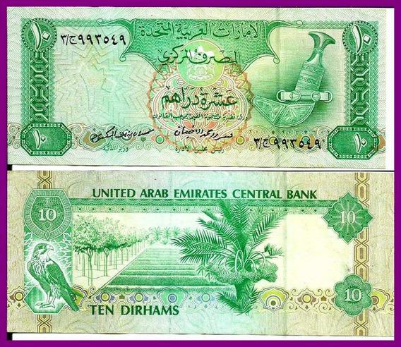 Emirados A Unidos: Bela Cédula 10 Dirhams De 1982 Mbc/s Rara