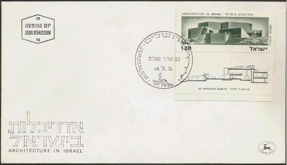 Israel - Arquitetura - 1975 - F D C ------------- =12530=
