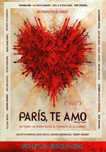 Paris Te Amo Alfonso Cuaron Natalie Portman Pelicula Dvd