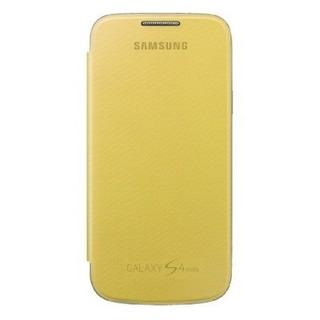 Capa Protetora Flip Cover Samsung Galaxy S4 Mini