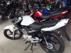 Yamaha Ybr 125 Full Okm Entrega Inmediata!!!