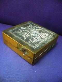 Tesoros Caja De Tinta China De Bronce