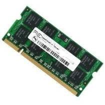 Memoria Notebook Ddr-2 2gb 667 800 Mhz Frete Grátis
