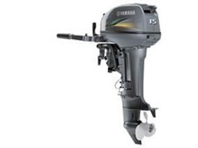 Motor De Popa Yamaha 15 Hp - Sem Uso