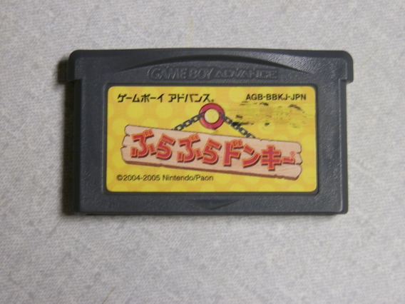 Donkey Kong King Of Swing Game Boy Advence